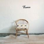 Fauteuil rotin vintage – C676